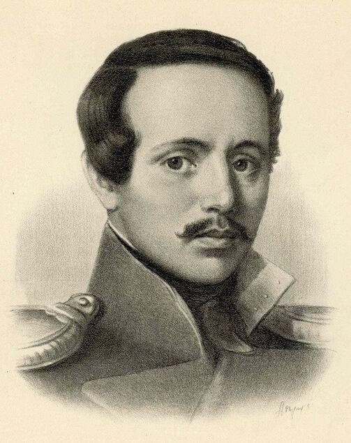 Mijail Yurevich Lermontov